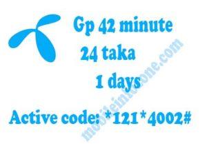 Gp 42 minute