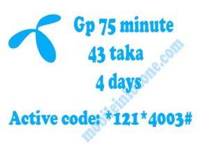 Gp 75 minute 43 taka