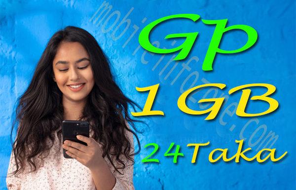Gp 1 GB offer 24 taka 7 days: Grameenphone internet offer