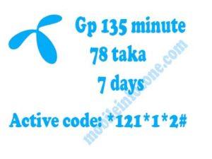 Gp 135 min offer details