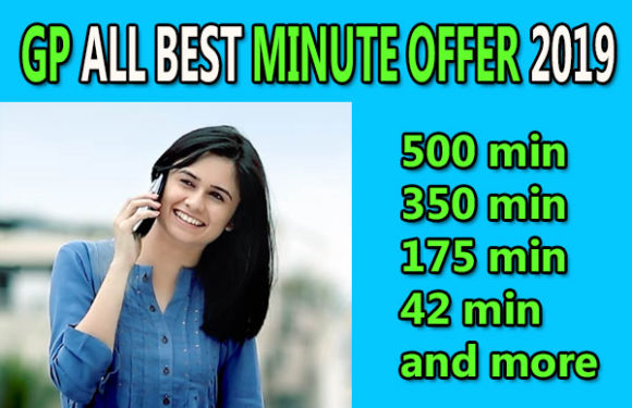 Gp minute Offer 2019: All best Grameenphone Minute offer 2019(updated April 2019)