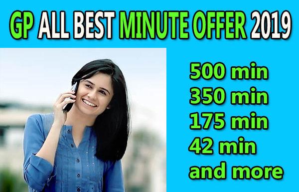 Gp minute Offer 2019: All best Grameenphone Minute offer 2019(updated April 2019)