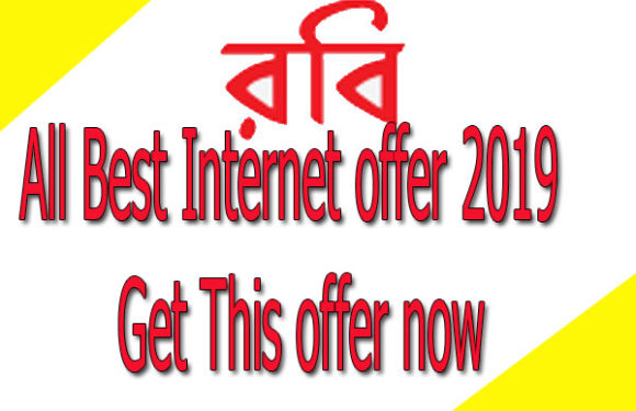 Robi internet offer 2019 | All Best Robi internet offer 2019(updated)