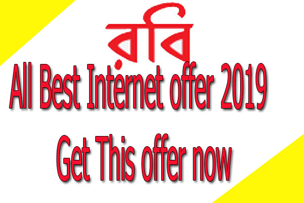 Robi-all-best-internet-offer-2019
