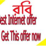 robi-internet-offer