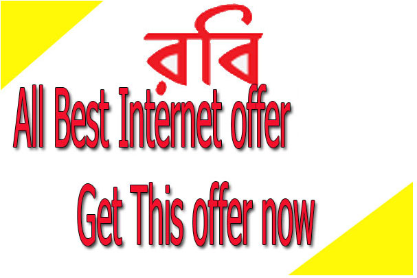 Robi internet offer 2021 | All Best Robi internet offer 2020(updated)