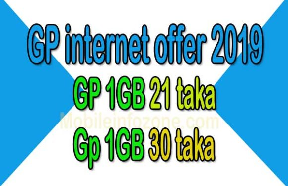 Gp Mb offer 2019: 1GB internet 2 Gb internet Gp internet offer may 2019