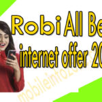Robi internet offer 2019 | All Best Robi Internet package