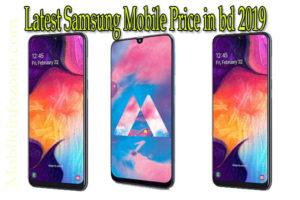 samsung-mobile-price-in-bd-2019
