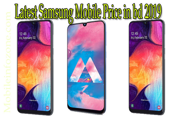 samsung-mobile-price-in-bd-2019