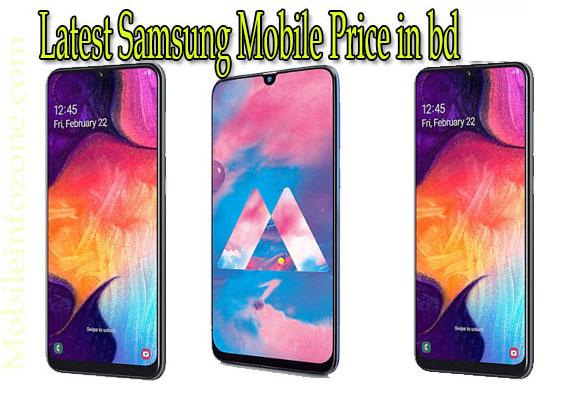samsung-mobile-price-in-bd