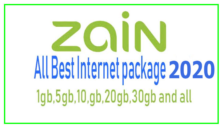Zain-internet-package-2020
