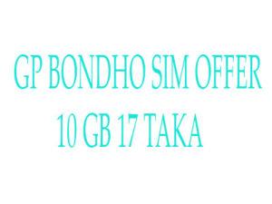 Gp 10 Gb 17 taka offer