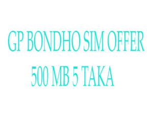 gp-bondho-sim-500-mb-5-taka