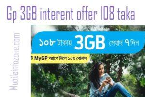 Gp 3gb internet offer