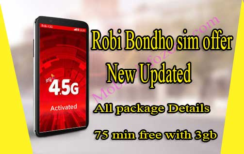 Robi-Bondho-sim-offer-2019-latest-updated