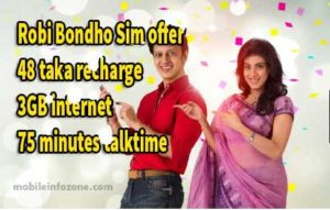 Robi-bondho-sim-offer-3gb-internet-offer-free-75-talk-time-Robi-bondho-sim-offer-all-new-update-packages