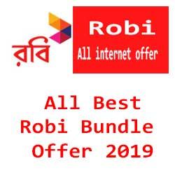 All Best Robi Bundle Offer 2019