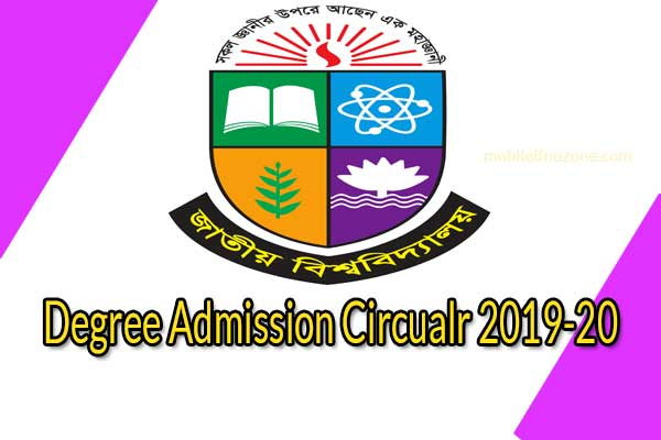 Degree Admission 2019 and 2020