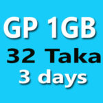 GP 1GB 32 taka internet offer: Grameenphone 1GB offer