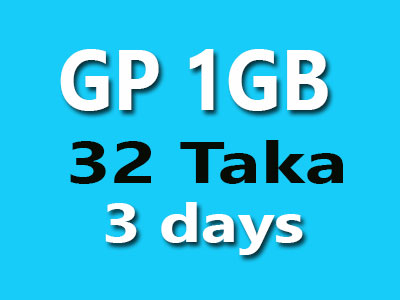 GP 1GB 32 taka internet offer: Grameenphone 1GB offer