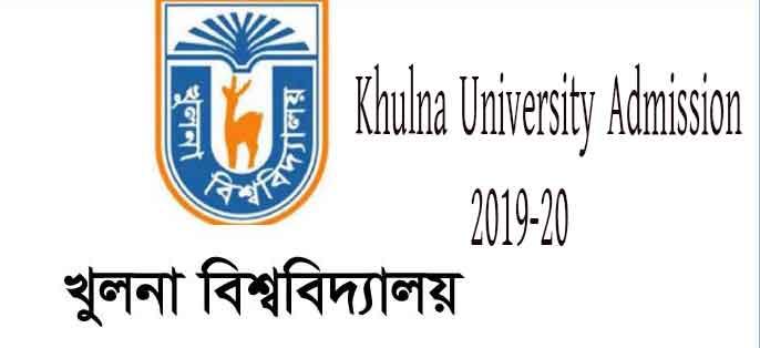 khulna university admission Circular 2019-20 | KU Admission Details