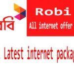 Robi internet offer 2019: All robi internet packages