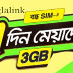 Banglalink Bondho sim offer January 2020: Latest 3GB 42 taka offer
