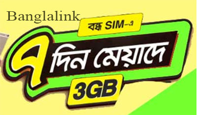 Banglalink-bondho-sim-2020-all-latest-bondho-sim-offer-details