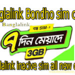 Banglalink Bondho sim offer July 2020(updated)3GB 42tk