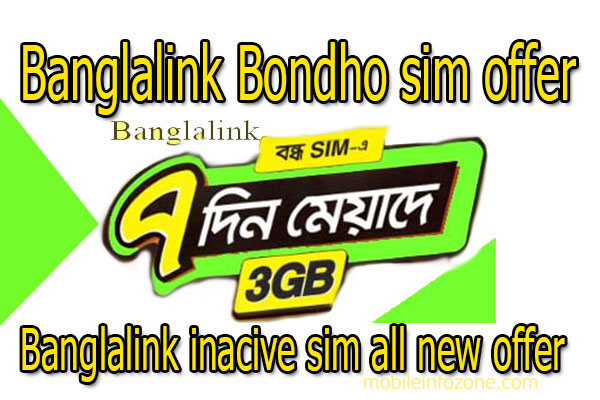 Banglalink-bondho-sim-offer-latest-update