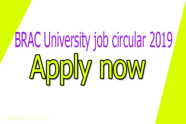 Brac-university-job-circular-2019