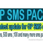 GP SMS pack 2020: GP SMS offer all package 2TK 100sms 3 days
