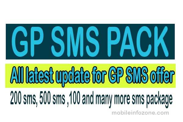 GP-SMS-pack-2020