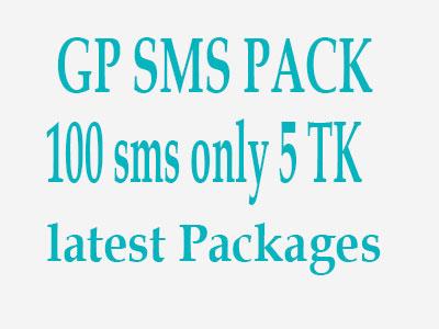 GP SMS PACK 2020