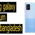 Samsung galaxy a quantum specification & price in Bangladesh 2020