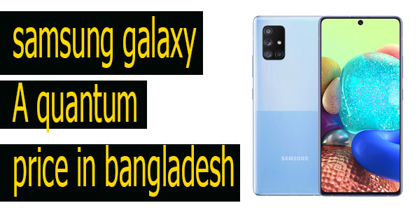 samsung-galaxy-a-quantum-price-in-bangladesh-2020