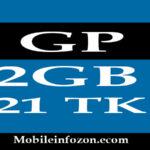 GP 2GB 21 TK Offer 30 days validation| Mobileinfozone