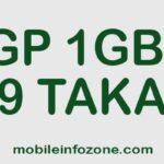GP 1GB 9TK internet offer| Mobileinfozone