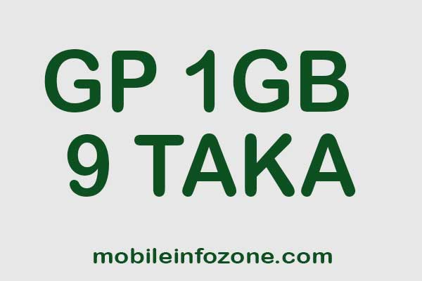 Gp-1GB-9TK
