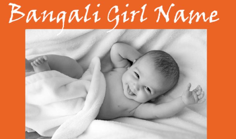 Bangali girl name