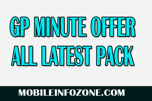 GP-minute-offer-all-latest-GP-minute-pack